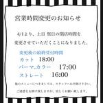 IMG_4151.JPG